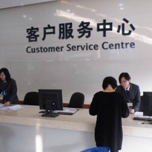 柳州三菱电视售后服务中心(诚信赢天下)