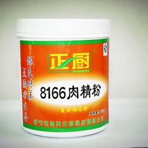 正厨-8166肉精粉500g/罐