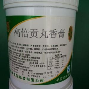 正厨-高倍贡丸香膏1kg/罐