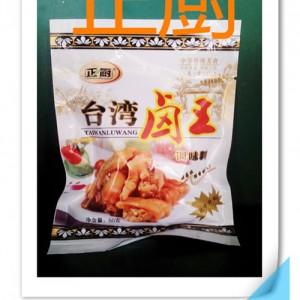 正厨-台湾卤王50g/包