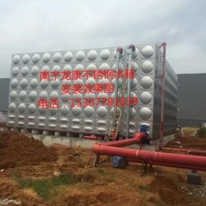 专业供应百色市100立方不锈钢水箱