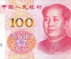 """""""毛爷爷改版了""""快来看2015年版第五套人民币100元纸币有"""