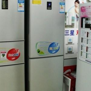 北海三星冰箱售后服务维修