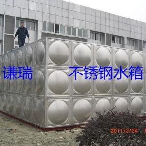 不锈钢保温水箱南宁谦瑞建材不锈钢水箱