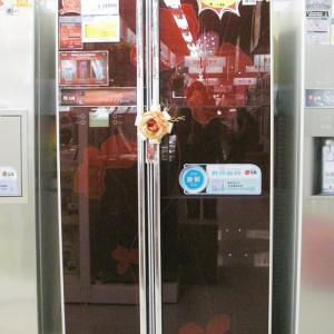 北海LG冰箱售后维修