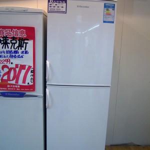 伊莱克斯冰箱售后维修=北海冰箱售后服务中心