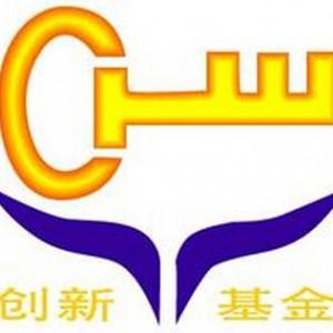 广西科技型中小企业创新基金圣宝