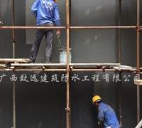 广西外墙防水施工现场图片