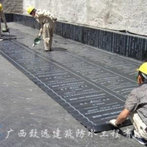 广西防水卷材—SBS防水卷材工程施工