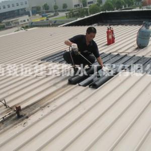 南宁防水公司—厂房屋面防水材料选择