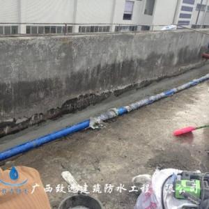 南宁防水—女儿墙防水施工