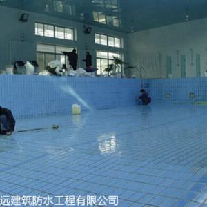 广西防水—水池防水的施工工艺