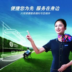 桂林西门子洗衣机售后维修热线