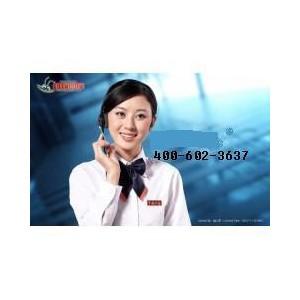 桂林LG空调客服热线(售后服务)