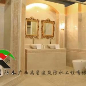 贵港卫生间防水-浴室防水防潮的位置有哪些?