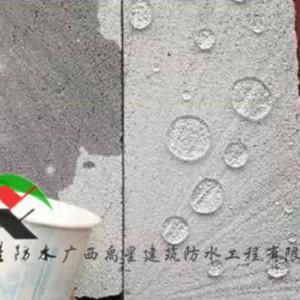 钦州防水-选购防水涂料常见的四大误区