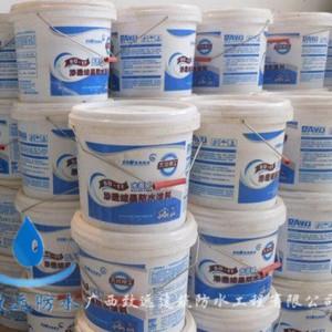 北海防水-选购防水涂料需掌握的知识