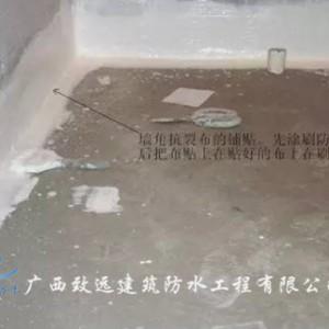 柳州防水-家庭装修防水普及知识