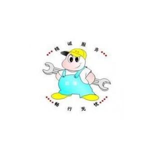 """桂林新飞冰箱售后电话(好生活,好""""星""""情)"""