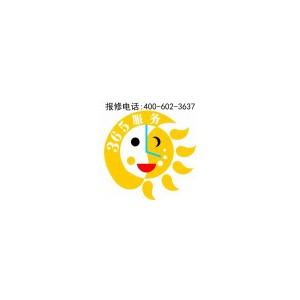桂林海信空调售后维修服务电话(售