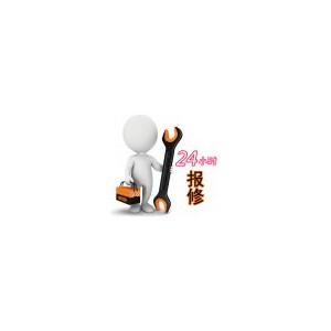 桂林万和热水器售后维修服务热线(