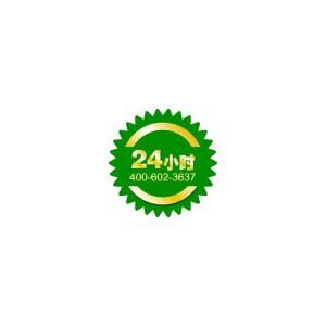 桂林博世冰箱售后维修电话(清新自