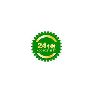 桂林樱花消毒柜售后维修电话(杀菌无死角)