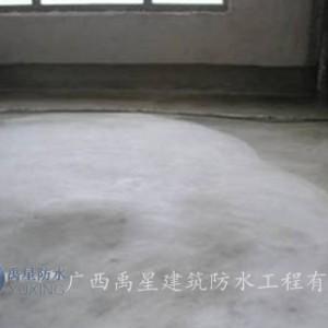 南宁卫生间防水公司-卫生间防水施工安全措施