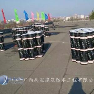 南宁建筑防水公司-地下构筑物防水砂浆施工