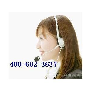 桂林索尼电视售后维修电话(开机无反应)