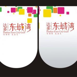 柳州市印刷厂/广西多美印刷厂/彩色低价印刷/手提袋档案袋报价