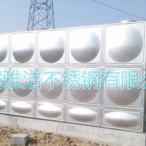 雅洁不锈钢厂家直销各种型号不锈钢水箱