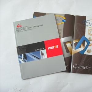 画册印刷厂|宣传册印刷|产品手册