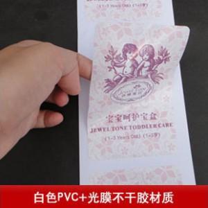 不干胶海报/易碎标签/PVC不干胶/哑银不干胶/透明不干胶