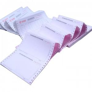 联单印刷厂/机打联单/无碳联单/单据