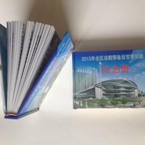 纪念册印刷/同学录印刷/相册印刷/通讯录
