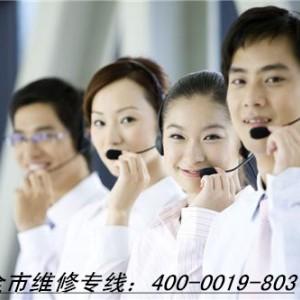 柳州夏普电视机售后优质维修服务【全新升级