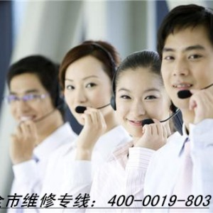 柳州三菱空调售后放心保障维修服务【E1E2E3E5