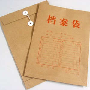南宁文件袋订做丨南宁档案袋印刷丨南宁资料袋定做印刷