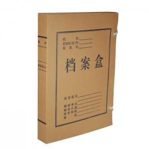 南宁档案盒订做丨南宁文件盒印刷丨南宁资料盒定做印刷报价