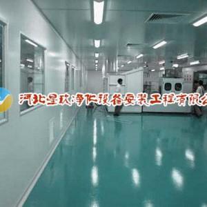 邢台电子厂无尘车间设计规划,净化车间装修就找星玖净化