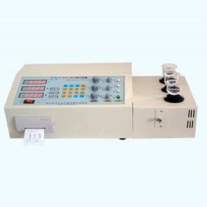 不锈钢分析仪,不锈钢化学成分分析仪,不锈钢化验设备