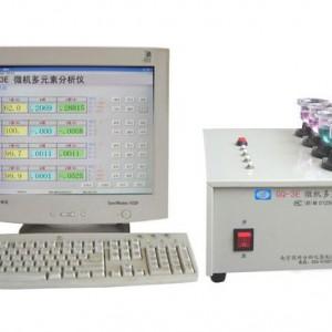 合金分析仪,合金钢化验设备,合金成分分析仪