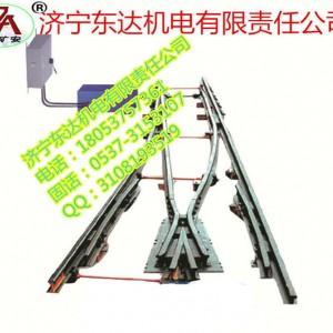 东达QFC型气控道岔装置值得信赖