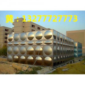 广西不锈钢水箱厂家专业定做广西304材质不锈钢生活水箱