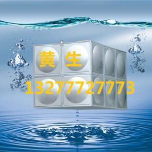 北海不锈钢水箱厂家专业定做北海304材质不锈钢生活水箱