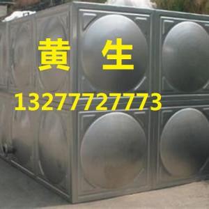 崇左不锈钢水箱厂家专业定做崇左304材质不锈钢生活水箱