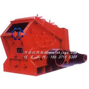 欣凯机械XK-L占地面积小的反击式破碎机