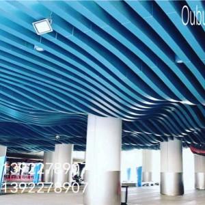 弧形铝天花吊顶 长条弧形铝方通 天蓝色型材铝合金方通