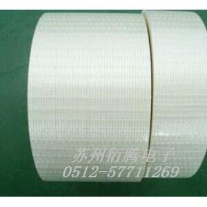 网纹玻璃纤维胶带 货盘捆扎胶带